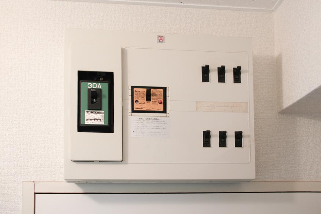 電気容量は安心の30アンペア