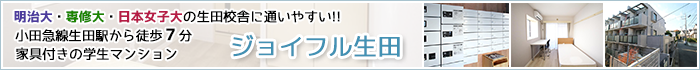 ikuta_banner